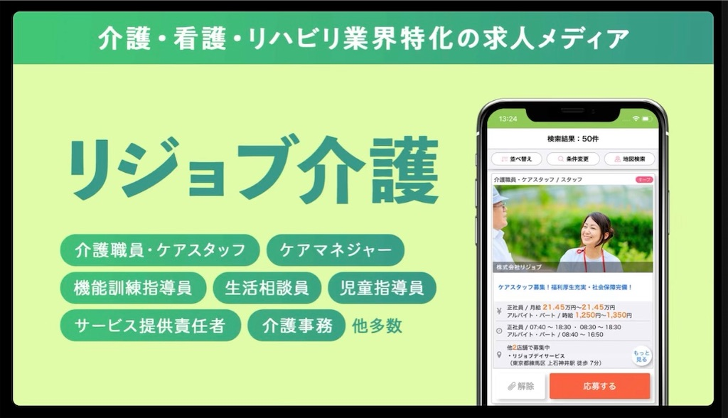 f:id:hareoku:20210601130642j:image