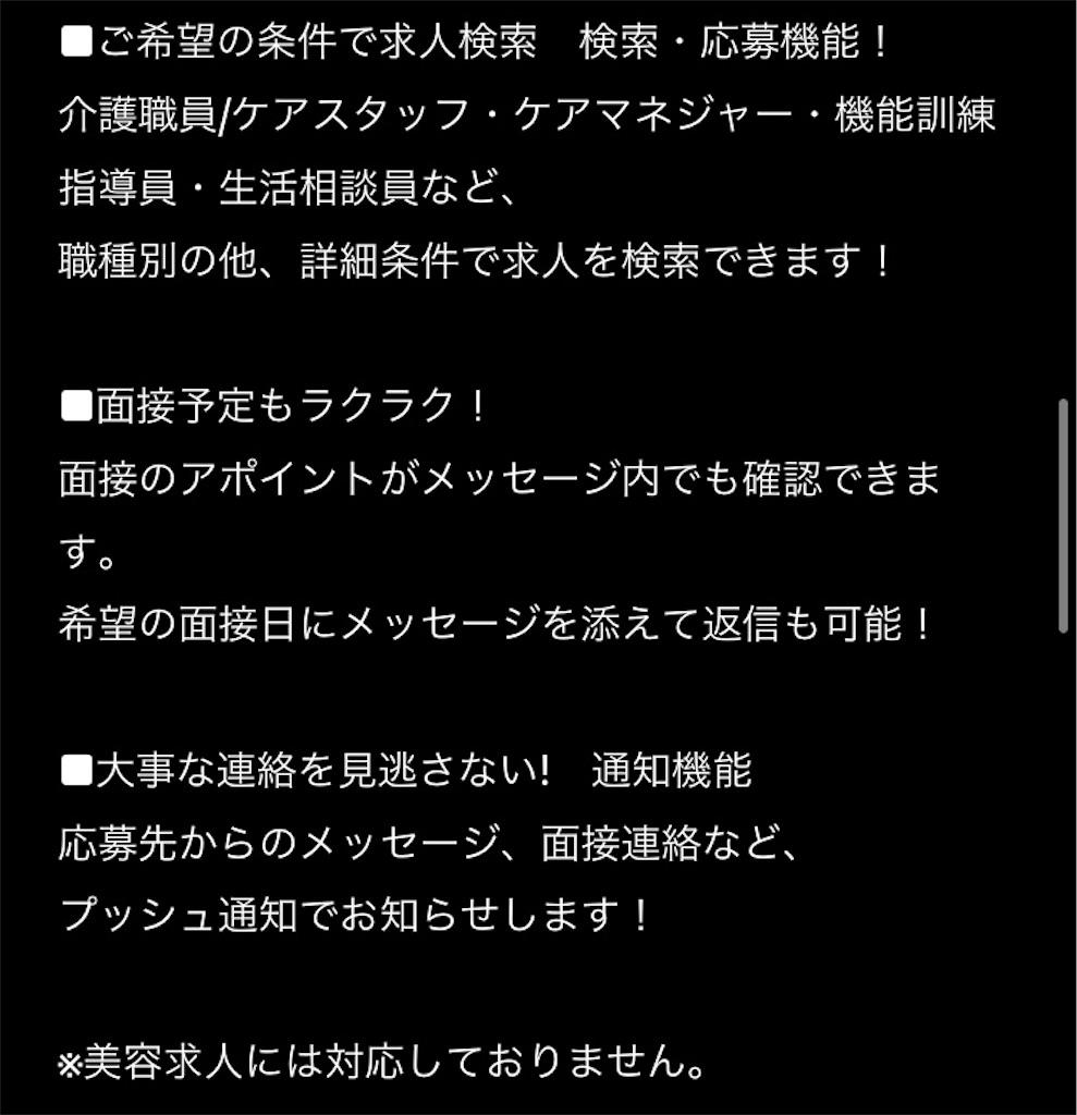 f:id:hareoku:20210601130845j:image