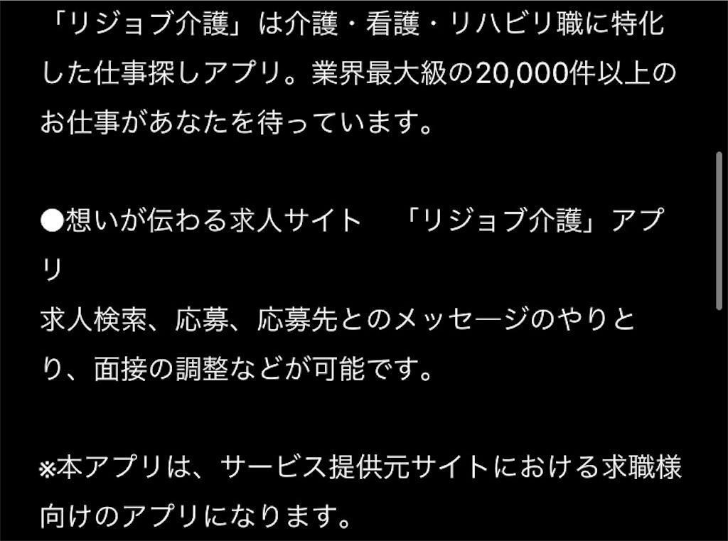 f:id:hareoku:20210601130849j:image