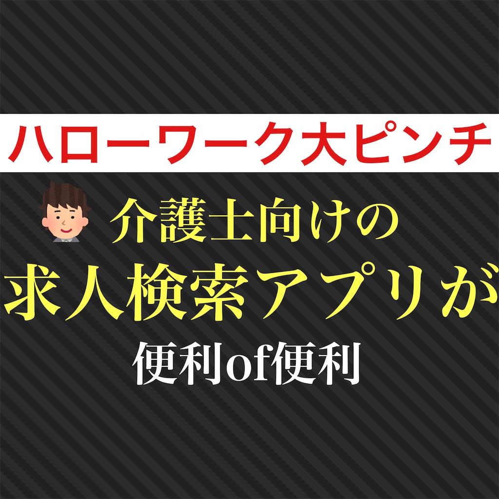f:id:hareoku:20210601150634j:image