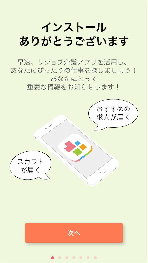 f:id:hareoku:20210601215848p:image