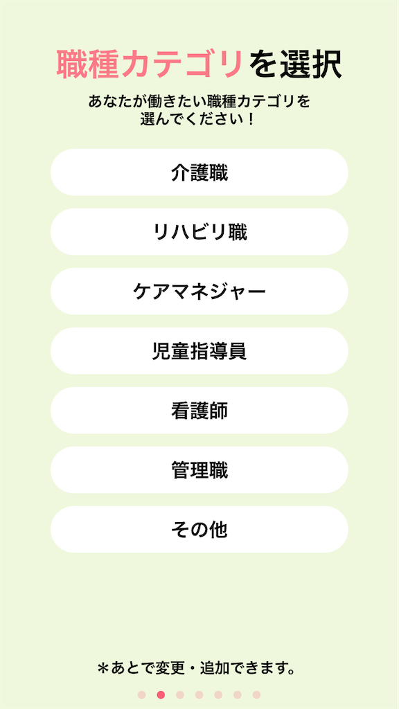 f:id:hareoku:20210601220956p:image
