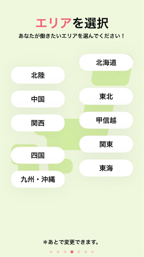 f:id:hareoku:20210601221000p:image