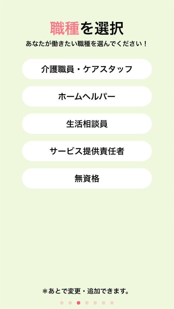 f:id:hareoku:20210601221004p:image