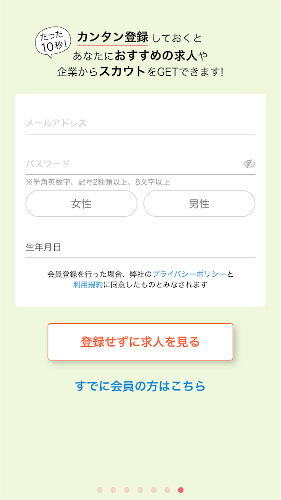 f:id:hareoku:20210601221008p:image