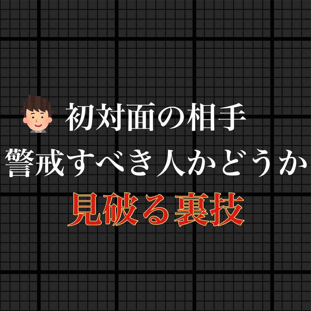 f:id:hareoku:20210604132235j:image