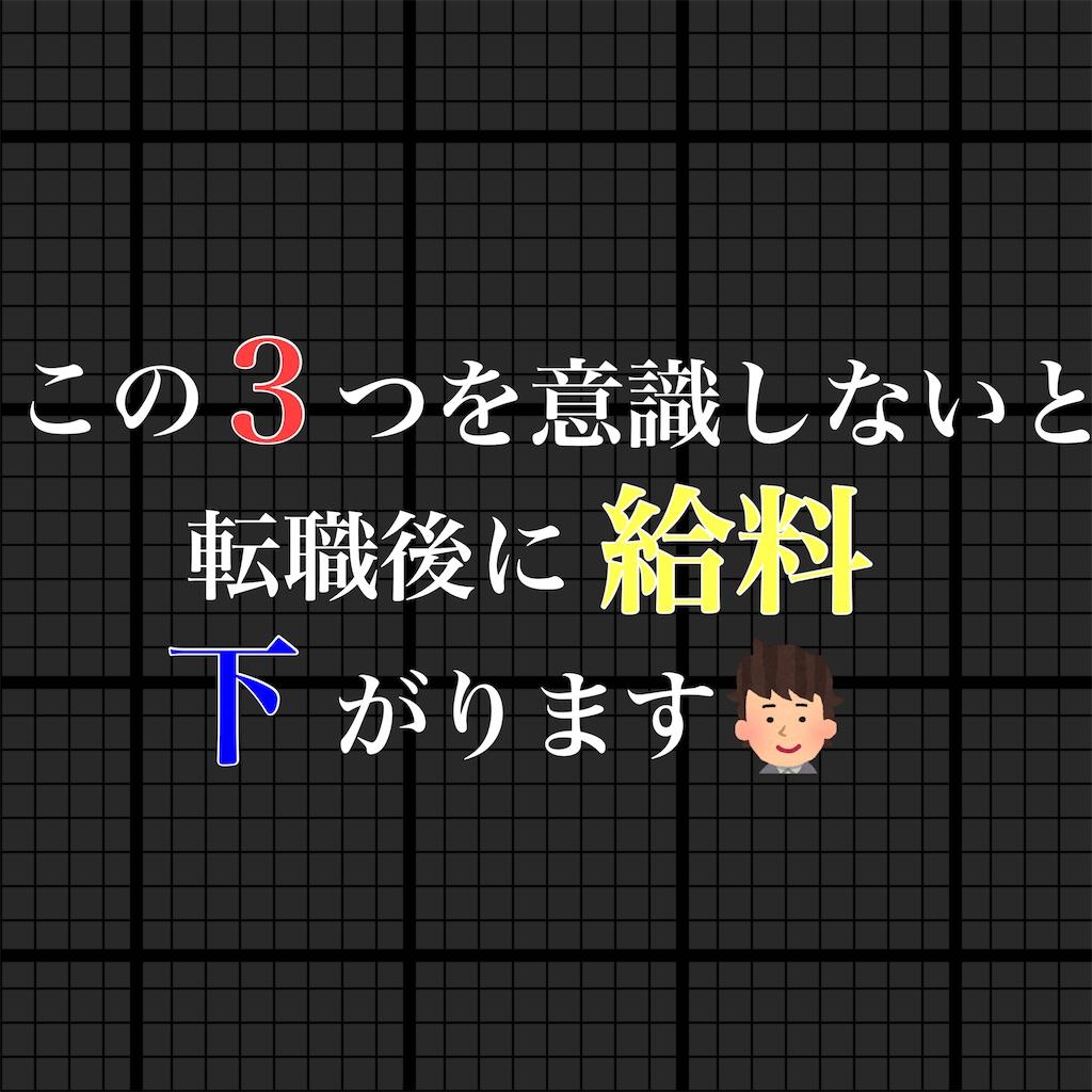 f:id:hareoku:20210608133448j:image