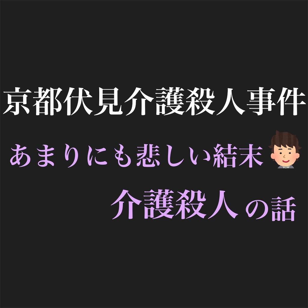f:id:hareoku:20210612120849j:plain