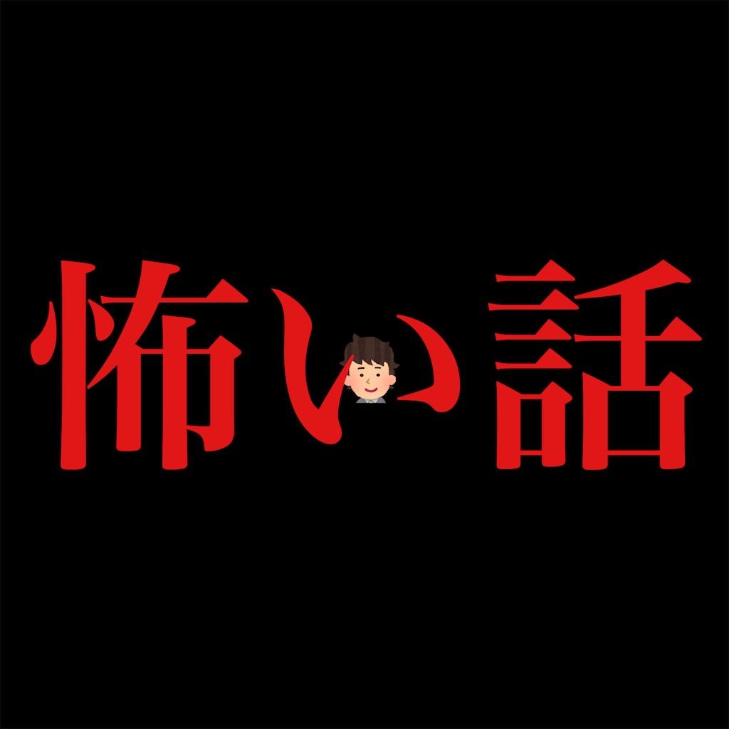 f:id:hareoku:20210616124303j:image