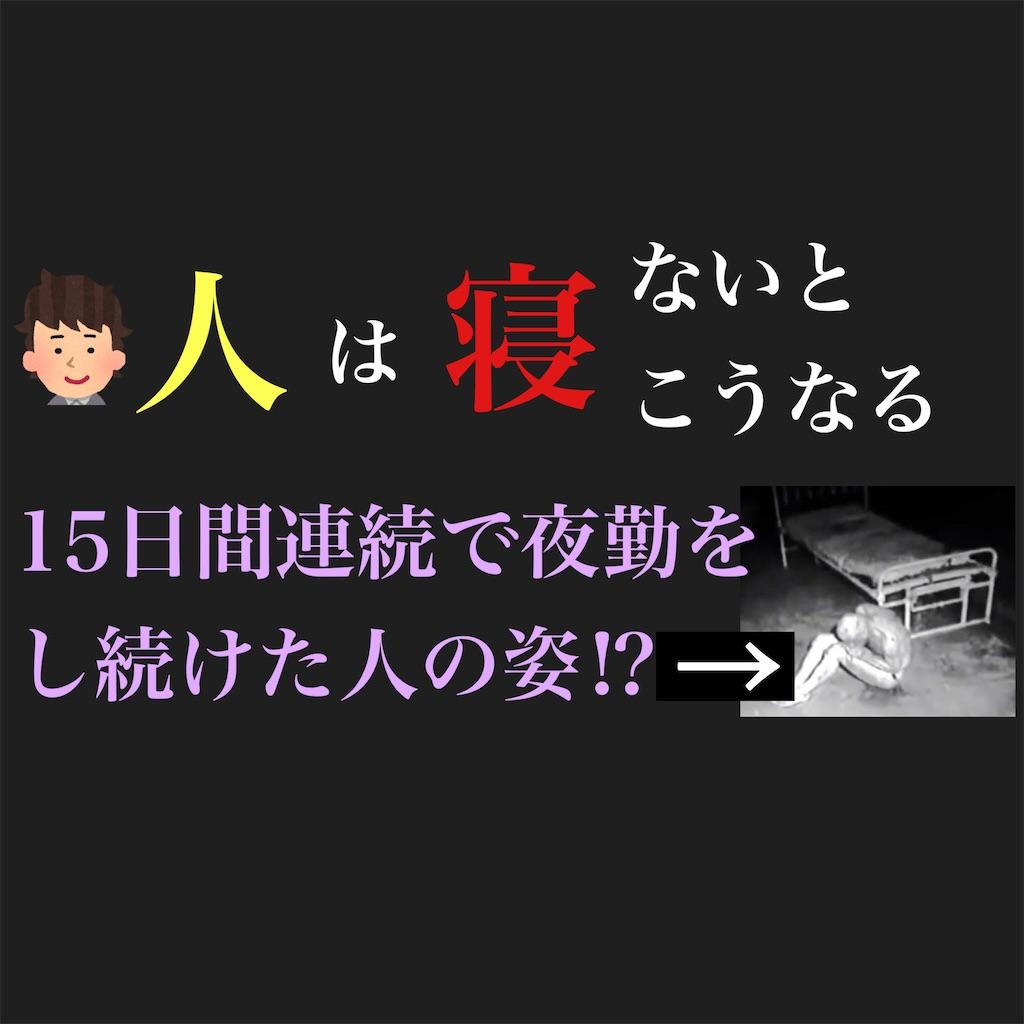 f:id:hareoku:20210618121705j:image