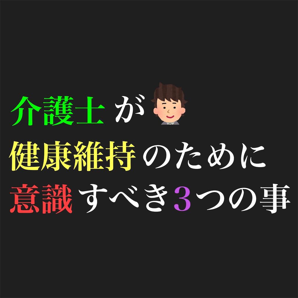 f:id:hareoku:20210621160705j:image