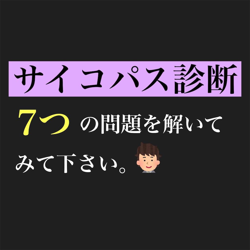 f:id:hareoku:20210625132652j:image