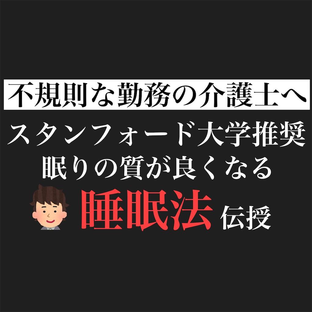 f:id:hareoku:20210702184341j:image