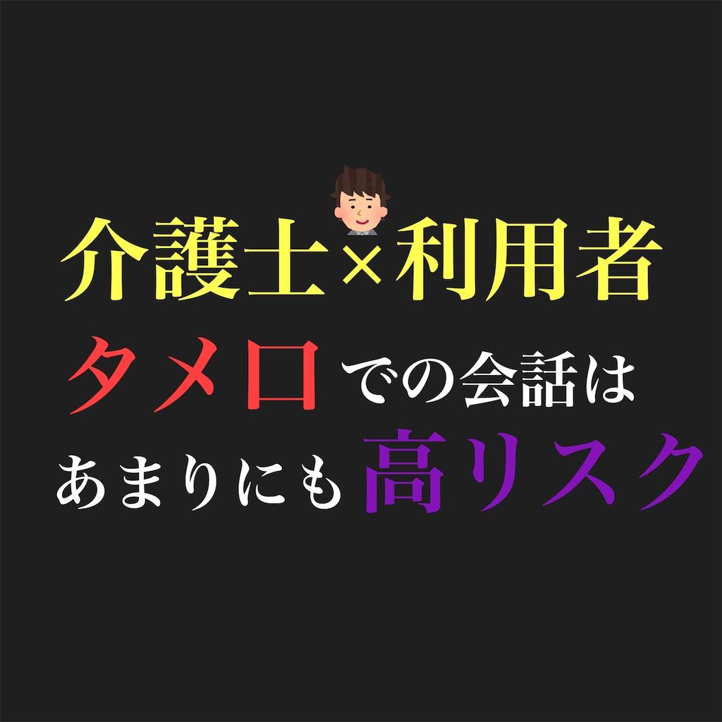 f:id:hareoku:20210704021924j:image