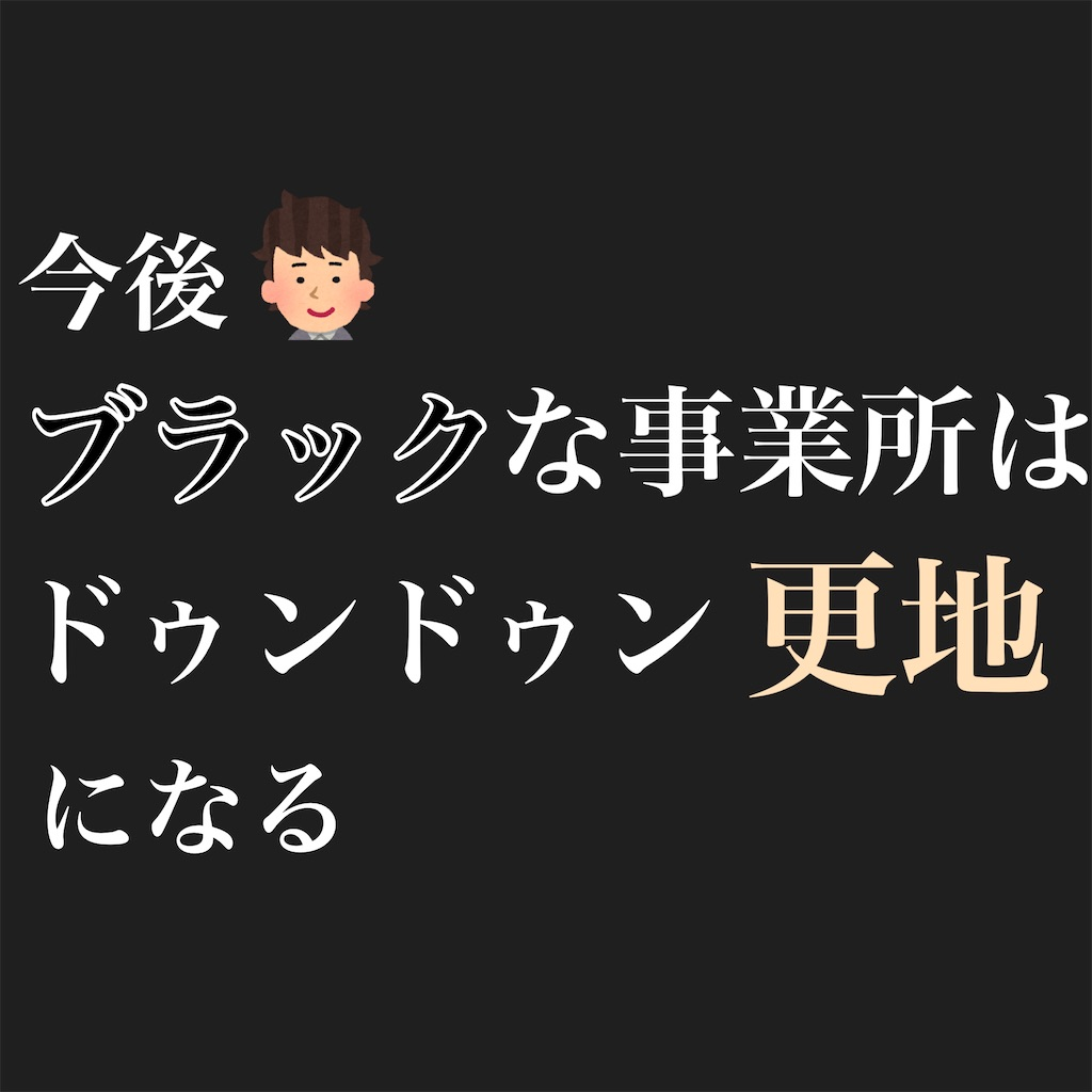 f:id:hareoku:20210706135633j:image