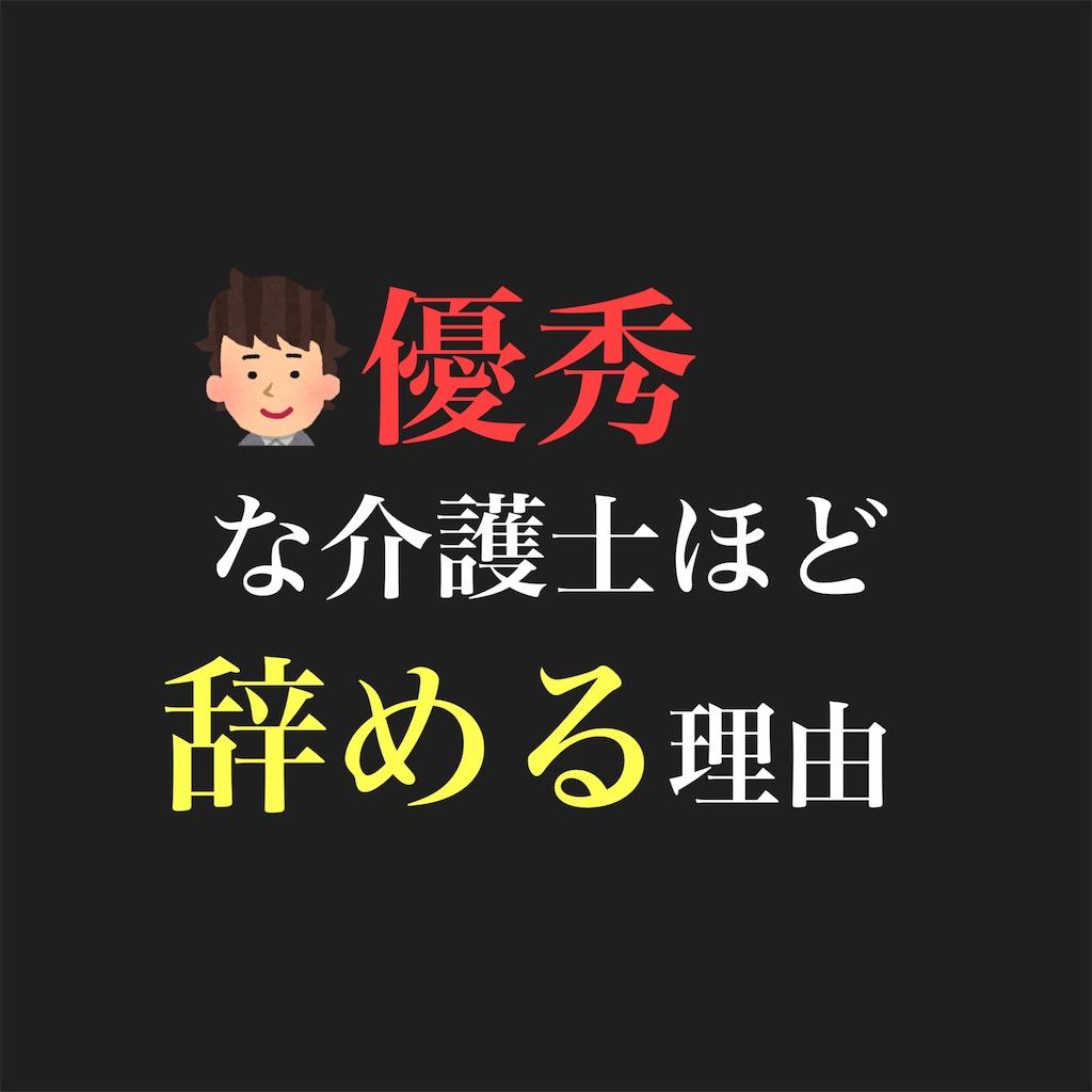 f:id:hareoku:20210710204634j:image