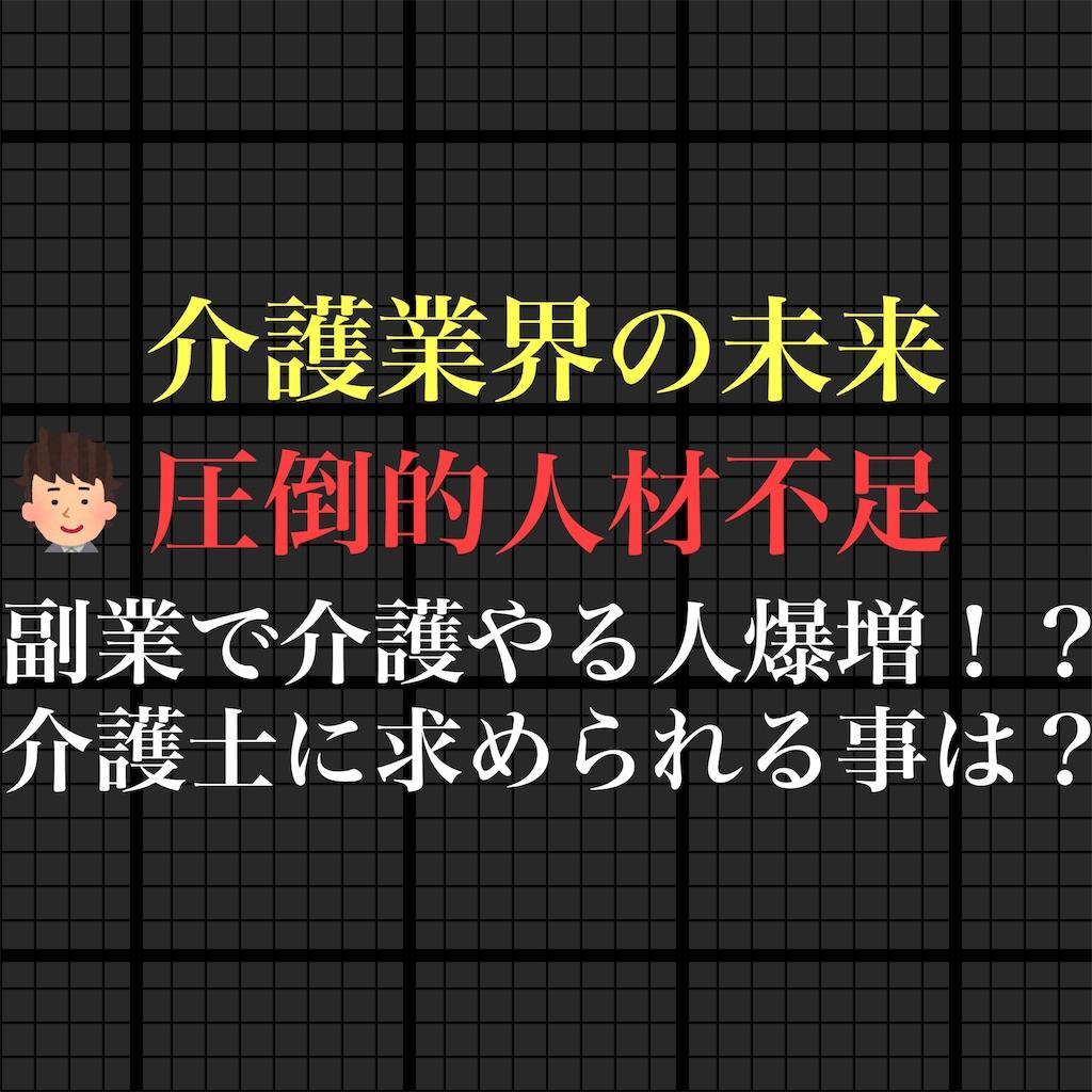 f:id:hareoku:20210712142300j:image