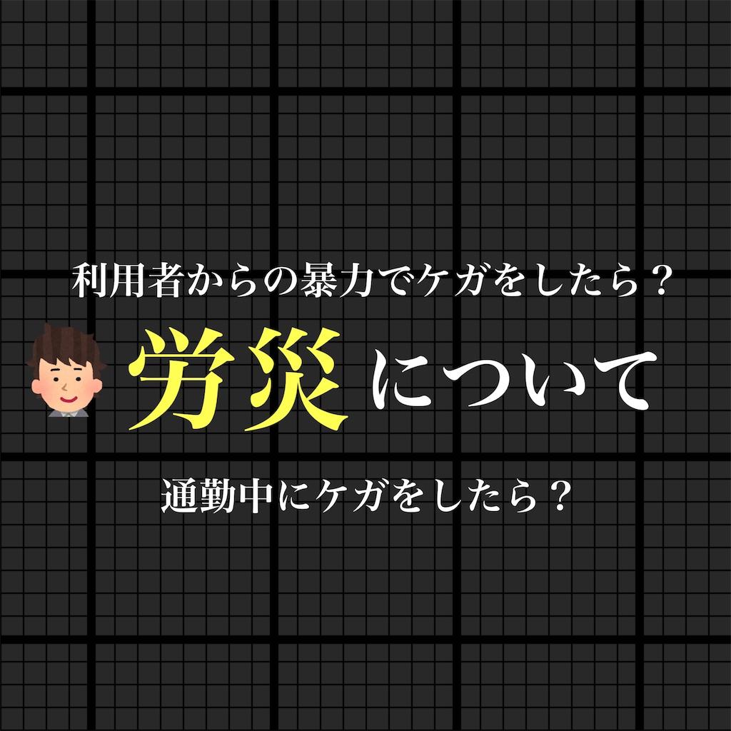f:id:hareoku:20210716165521j:image