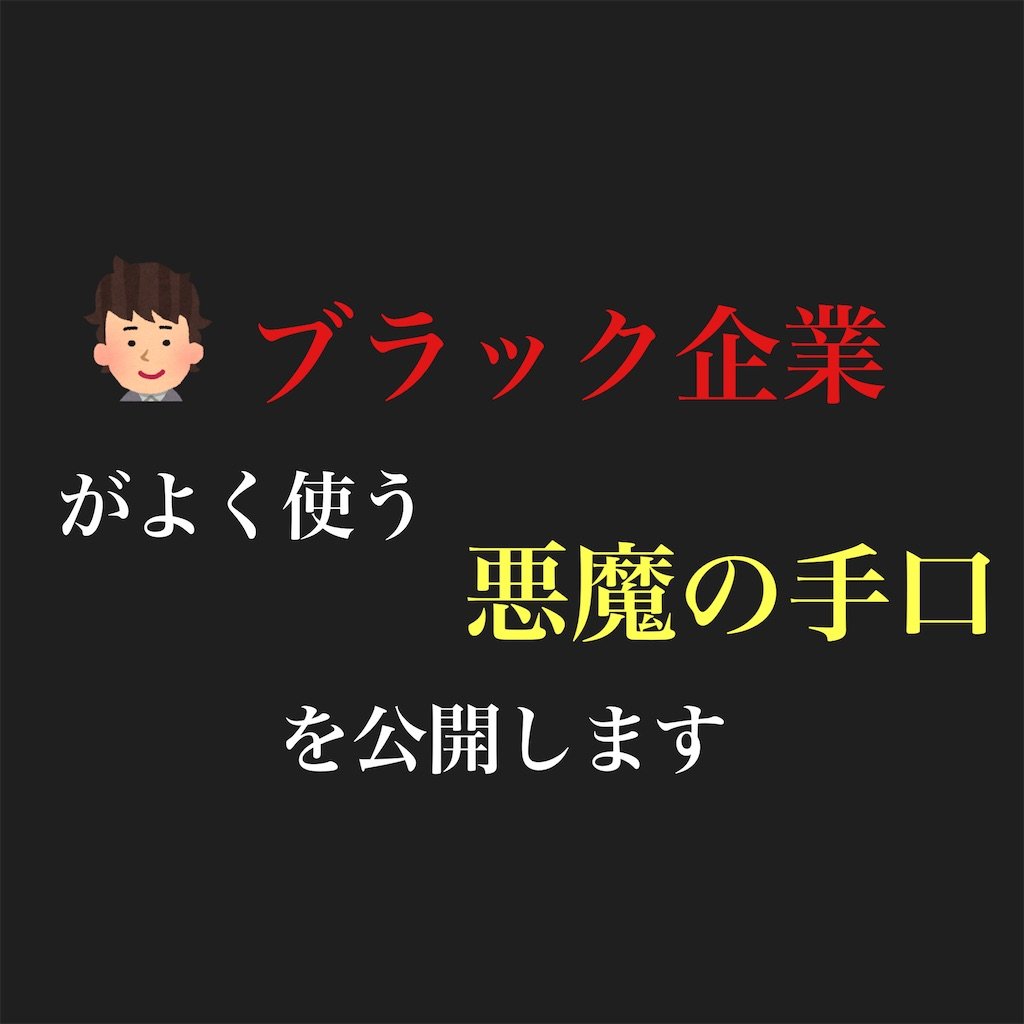 f:id:hareoku:20210717210843j:image