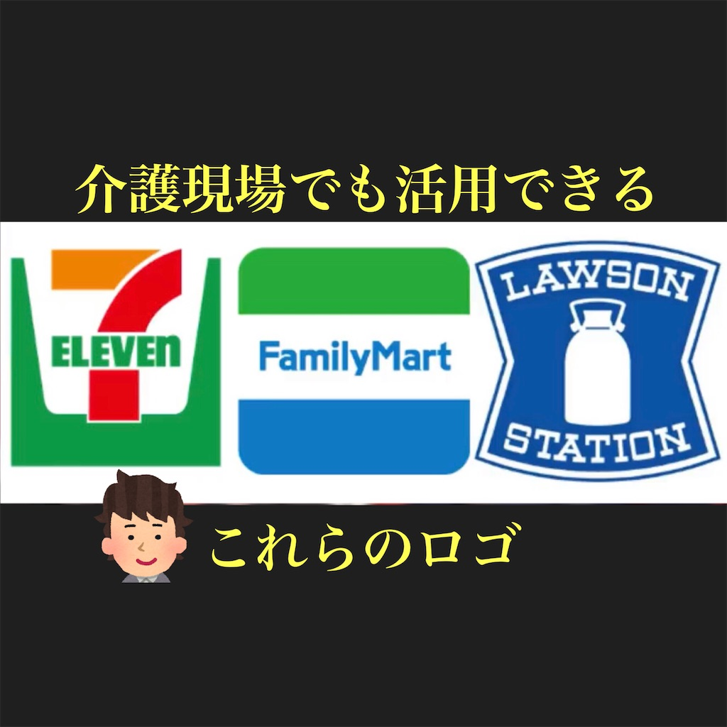 f:id:hareoku:20210720104558j:image