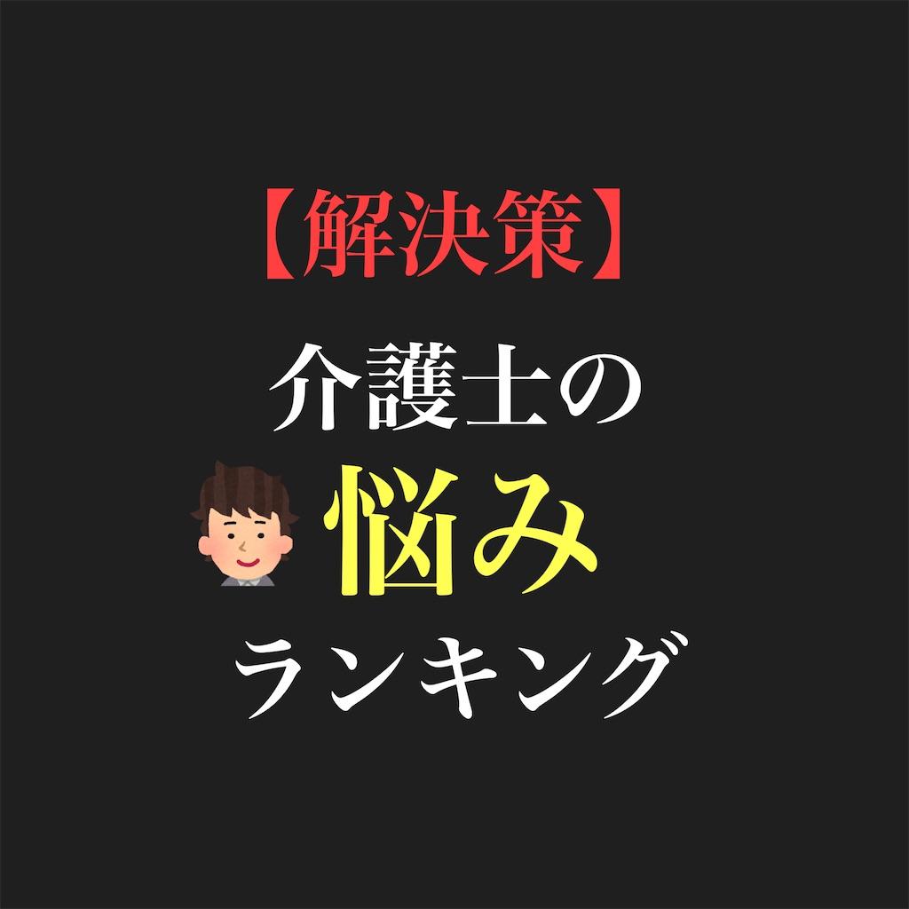 f:id:hareoku:20210723131534j:image