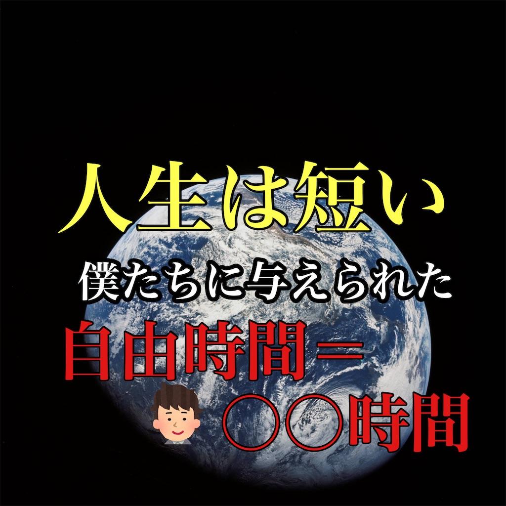 f:id:hareoku:20210728014849j:image