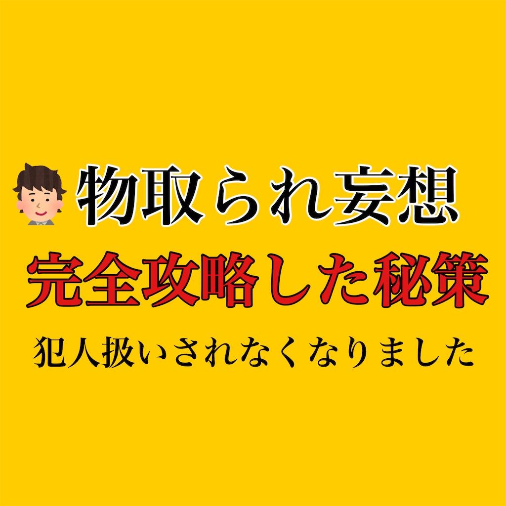 f:id:hareoku:20210730133053j:image