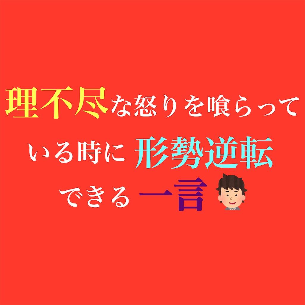 f:id:hareoku:20210802203616j:image