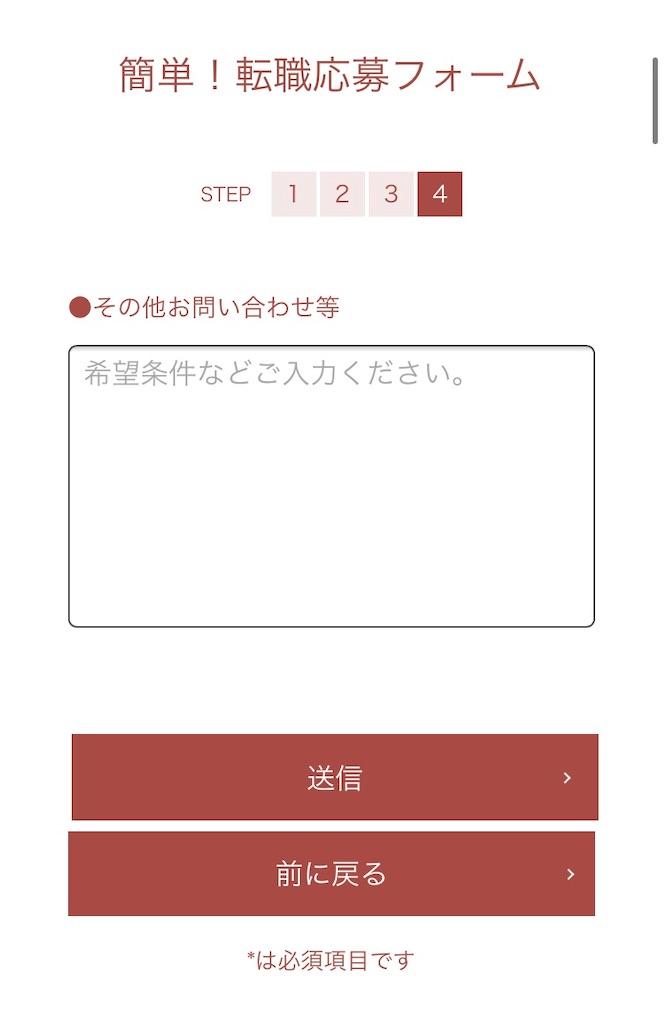 f:id:hareoku:20210803133449j:image