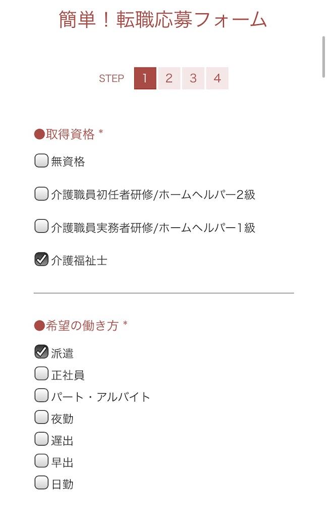 f:id:hareoku:20210803133458j:image