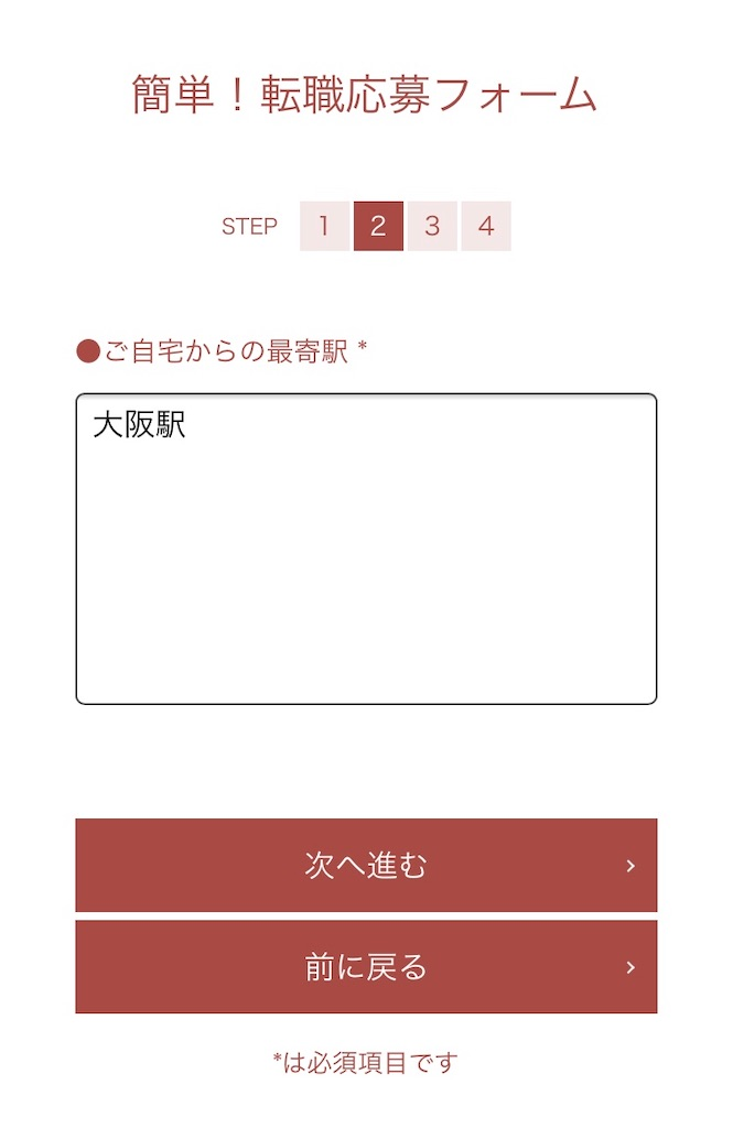 f:id:hareoku:20210803133501j:image