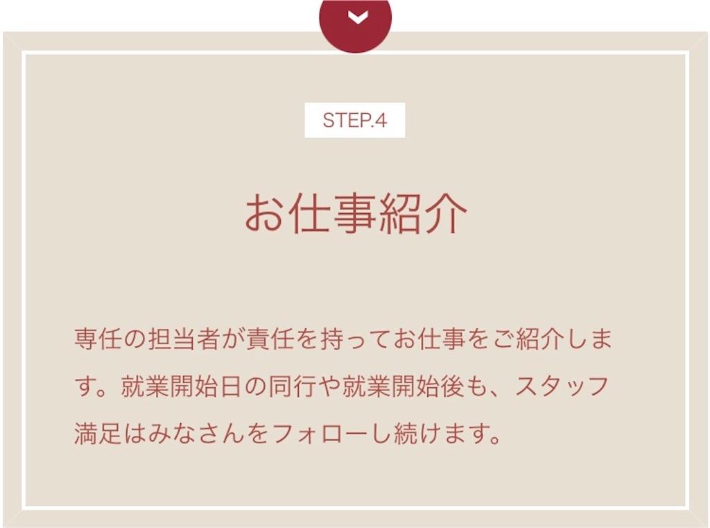f:id:hareoku:20210803134342j:image