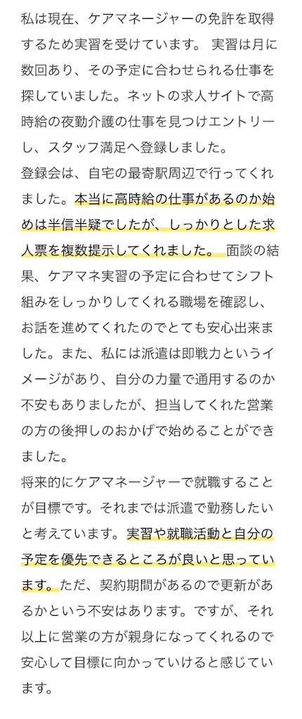 f:id:hareoku:20210804172600j:image