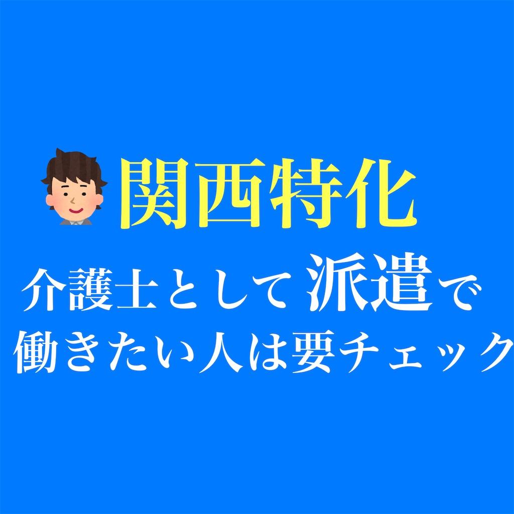 f:id:hareoku:20210804175724j:image