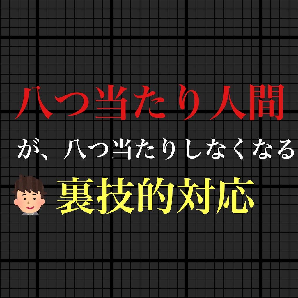 f:id:hareoku:20210806132445j:image