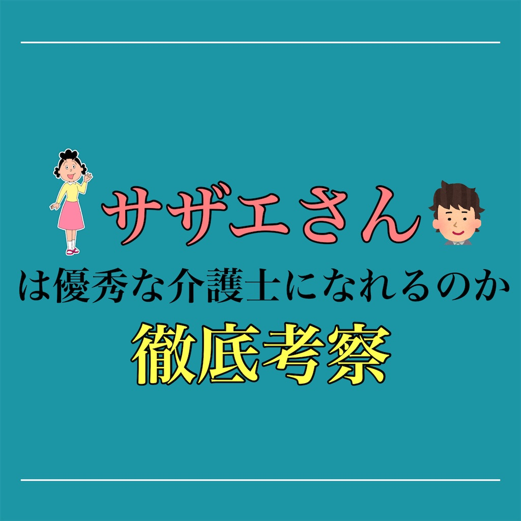 f:id:hareoku:20210811194035j:image