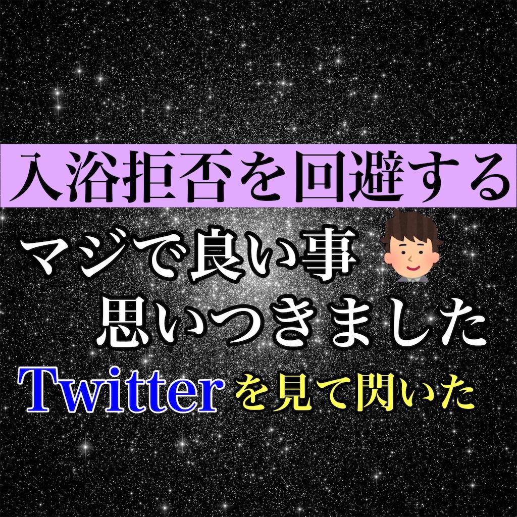 f:id:hareoku:20210813150842j:image