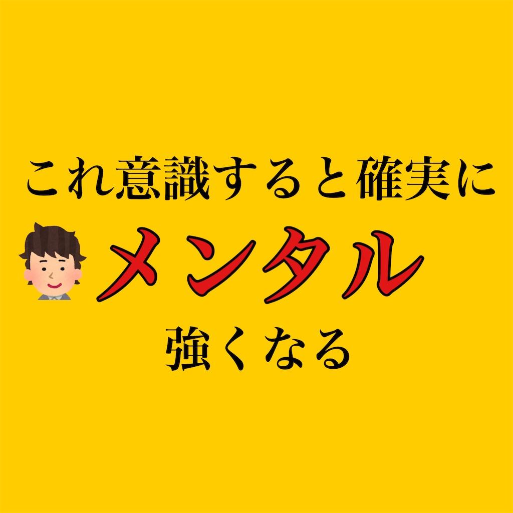 f:id:hareoku:20210816102216j:image
