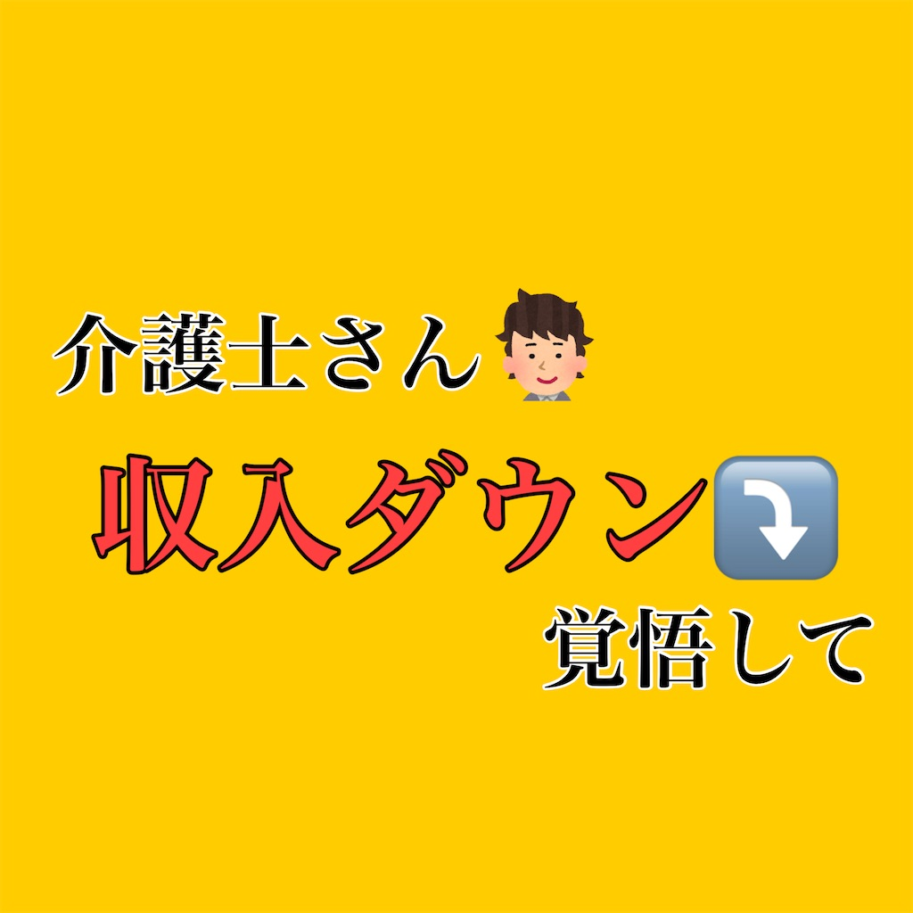 f:id:hareoku:20210820103136j:image