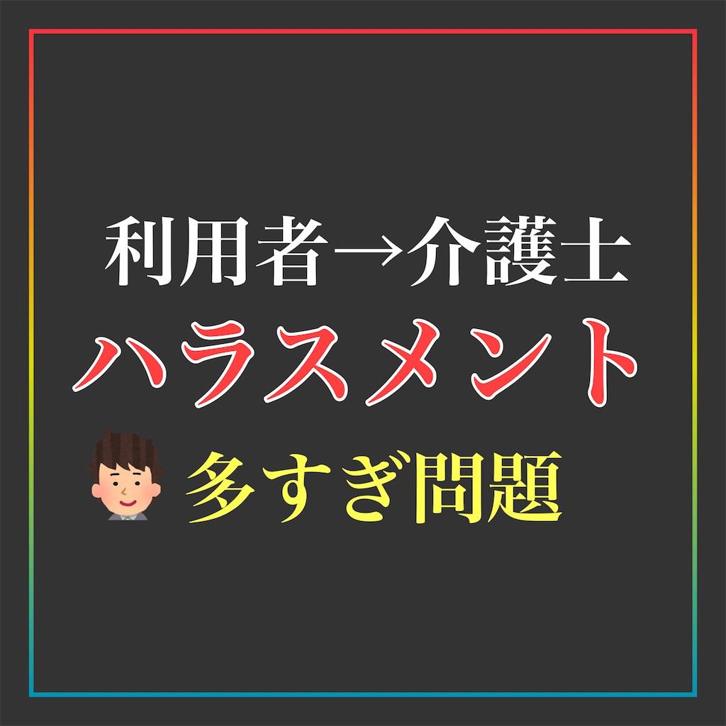 f:id:hareoku:20210823161524j:image