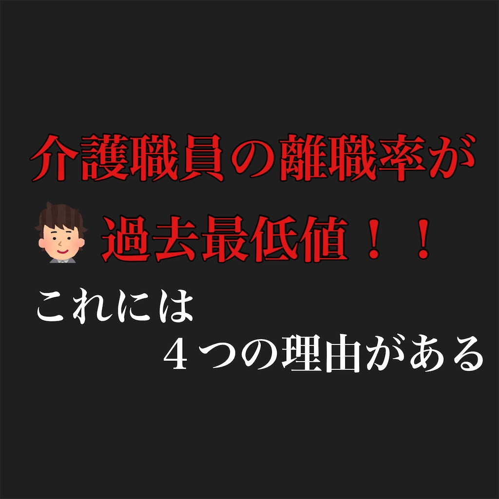 f:id:hareoku:20210827214736j:image