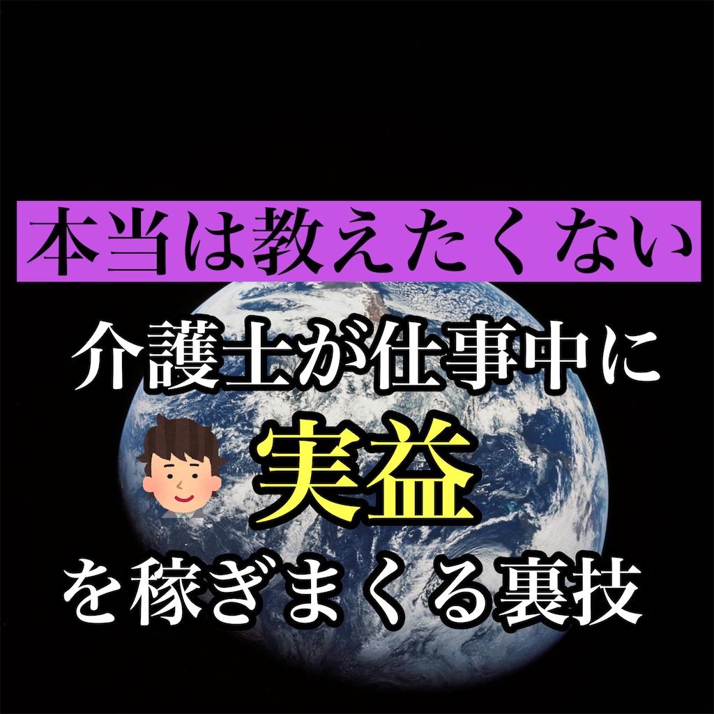 f:id:hareoku:20210830214123j:image