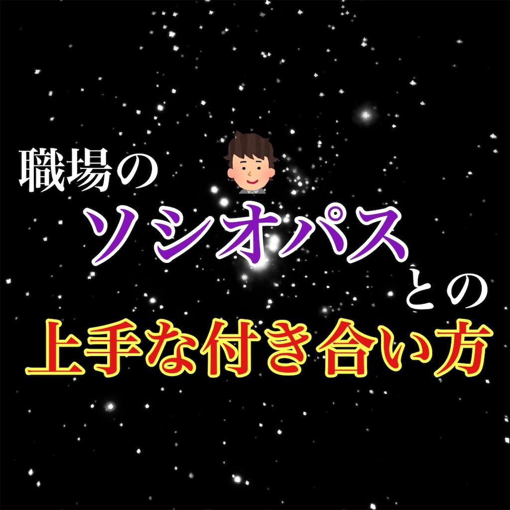 f:id:hareoku:20210904132336j:image