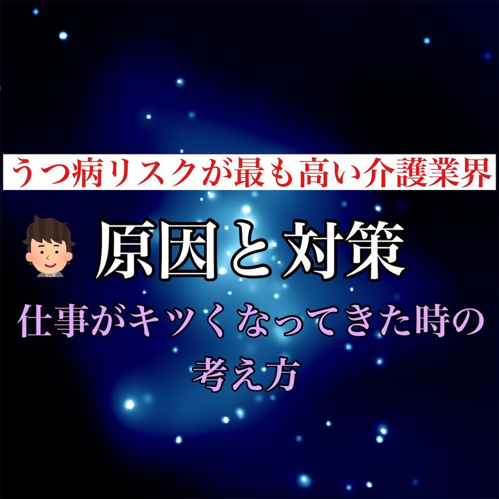 f:id:hareoku:20210906195633j:image