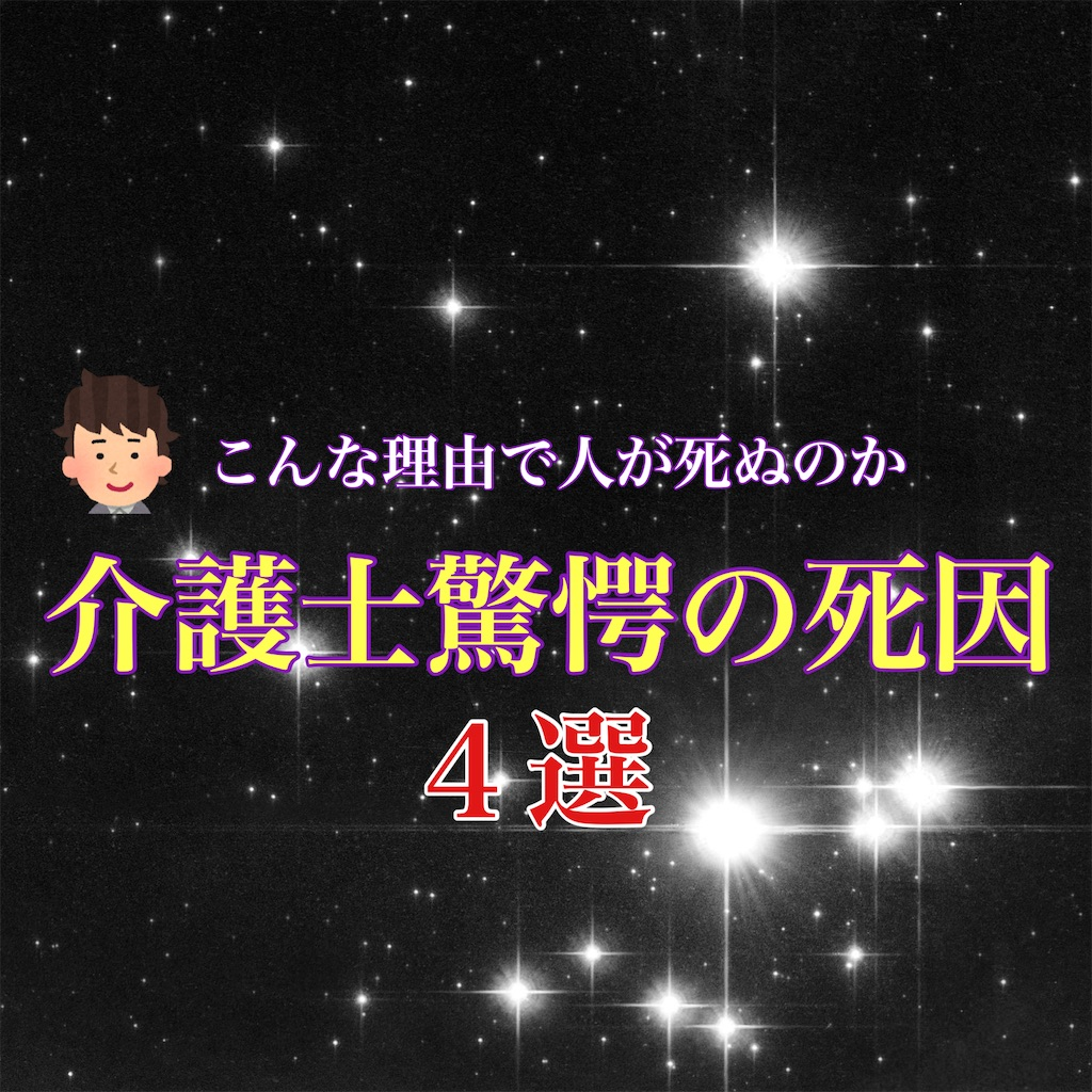 f:id:hareoku:20210909180943j:image