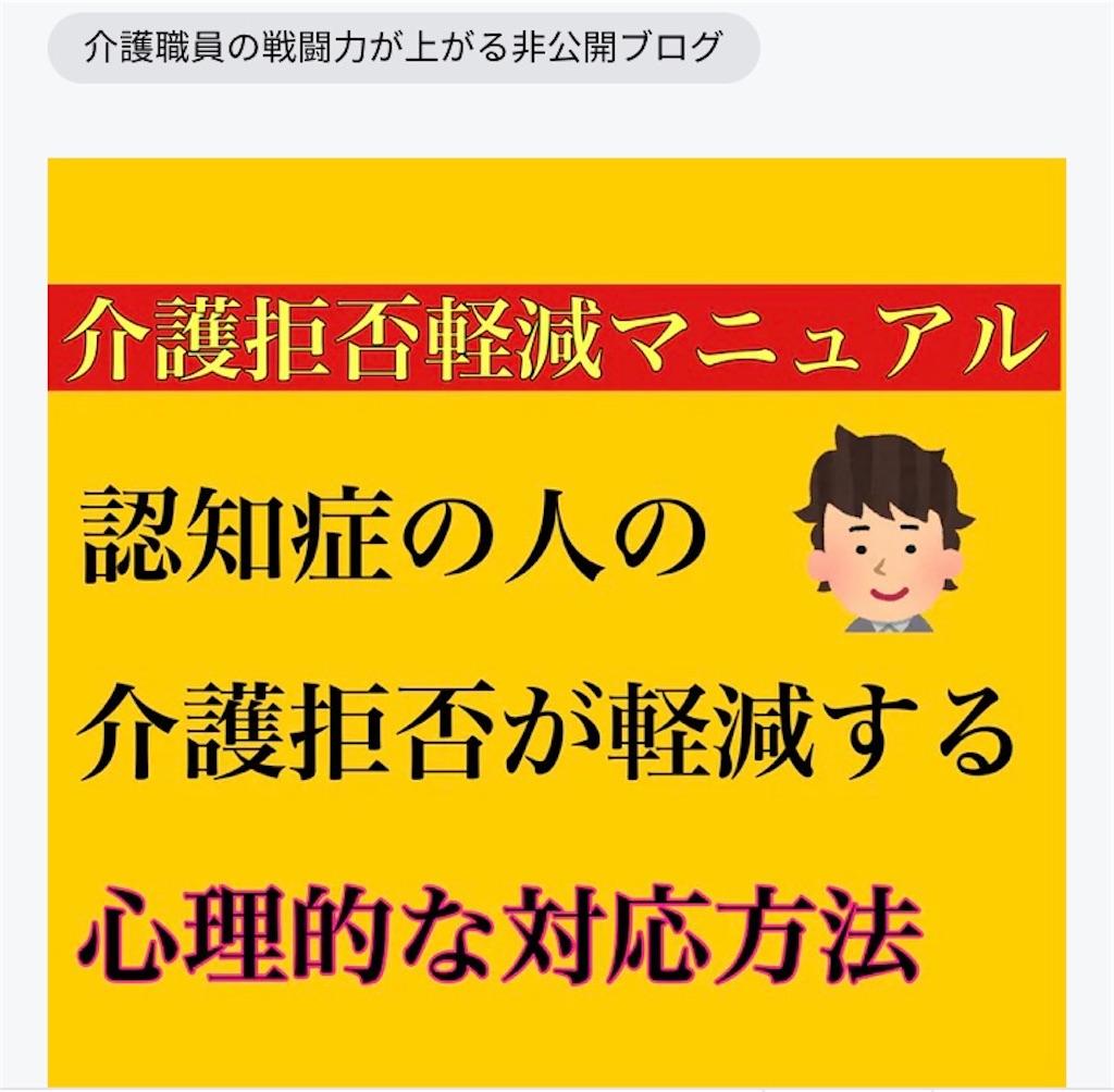 f:id:hareoku:20210910124808j:image