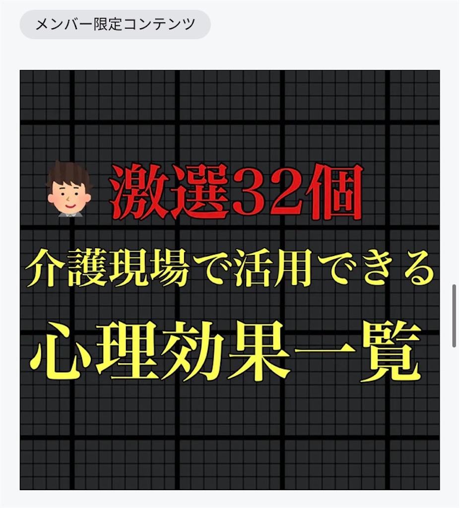 f:id:hareoku:20210910124816j:image