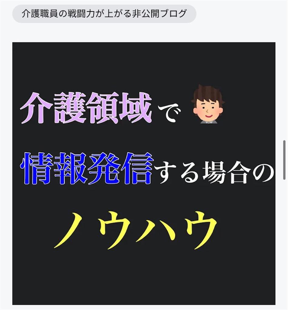 f:id:hareoku:20210910124819j:image