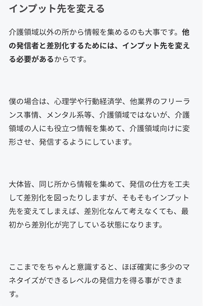 f:id:hareoku:20210910125115j:image