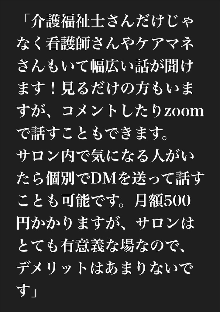 f:id:hareoku:20210911023047j:image